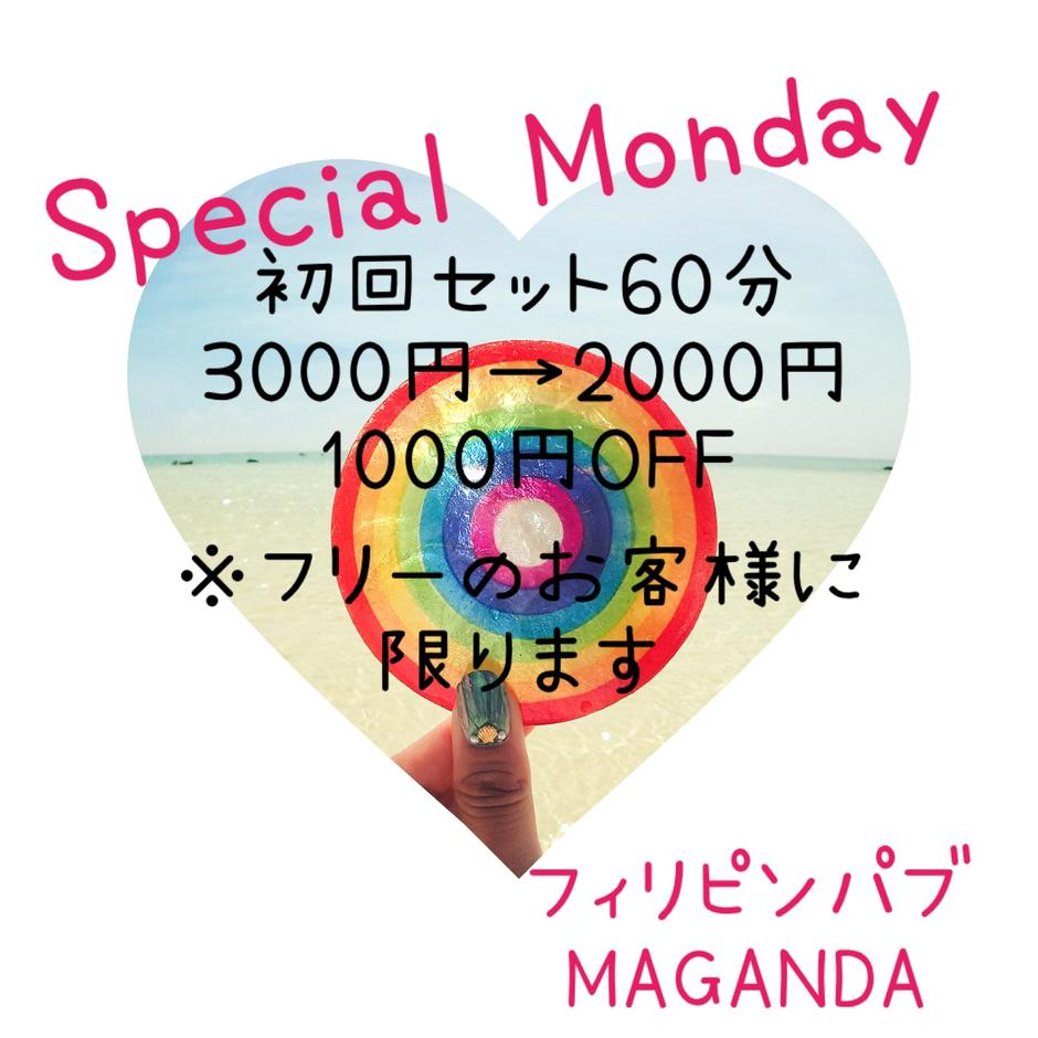 Special Monday!!!